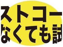 サーキット試乗センターで常時試乗できますが、本社ショールーム・認証工場(茨城県下妻市0286-48-9477)に保管している場合もあります。試乗ご予約の上でご来店(ご来場)ください。