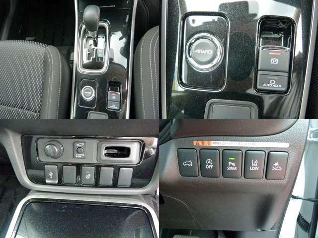 電動パーキングブレーキはスイッチを引き上げて作動、スイッチを押すことで解除。オートホールドスイッチをオンにすると、ブレーキペダルから足を離しても停止状態を維持します。アクセルを踏むと自動解除します。