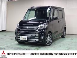 三菱 eKスペース 660 カスタム T セーフティ パッケージ 4WD ナビ マルチアラウンド ETC LEDヘッド