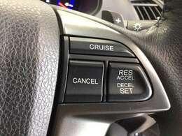 ☆クルーズコントロール☆ 速度設定をするだけで、一定の速度で自動走行が可能です。高速道路などで活躍してくれます!