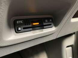 今では当たり前の装備になっているETCが最初から付いているのは嬉しいですね♪高速道路もスムーズに乗り降り出来ます♪購入後に取り付ける手間や費用が掛かる心配もありません♪