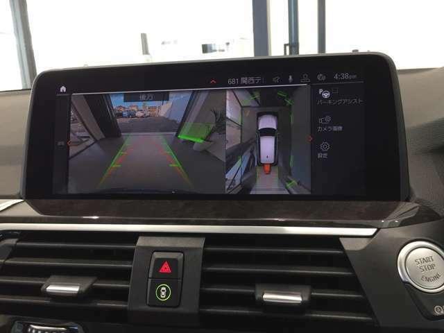 バックモニターに加えてトップビューを装備しております。360°の安全を確認出来ます。