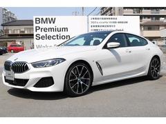 BMW 8シリーズグランクーペ の中古車 840i Mスポーツ 埼玉県越谷市 950.0万円