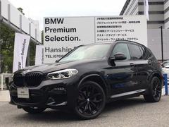 BMW X3 の中古車 xドライブ20d ミッドナイト エディション ディーゼルターボ 4WD 兵庫県神戸市東灘区 658.0万円