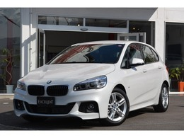 BMW 2シリーズアクティブツアラー 218i Mスポーツ コンフォートPKG
