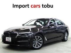 BMW 5シリーズ の中古車 523d ディーゼルターボ 群馬県前橋市 325.6万円