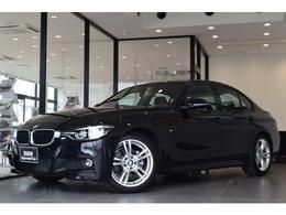 BMW 3シリーズ 318i Mスポーツ プラスパッケージ18AWタッチナビ認定保証