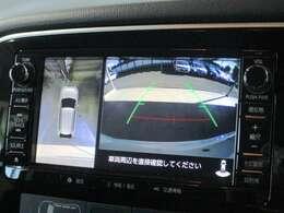 純正7インチメモリーナビ(MMCS J-13) フルセグTV Bluetooth SD録音 CD/DVD再生 マルチアラウンドビューカメラ 三菱リモートコントロール対応