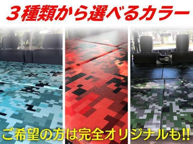 ハイクオリティなベッドキットは日本製!!しかも職人とデザイナーのコラボ製品で他では手に入りません!!