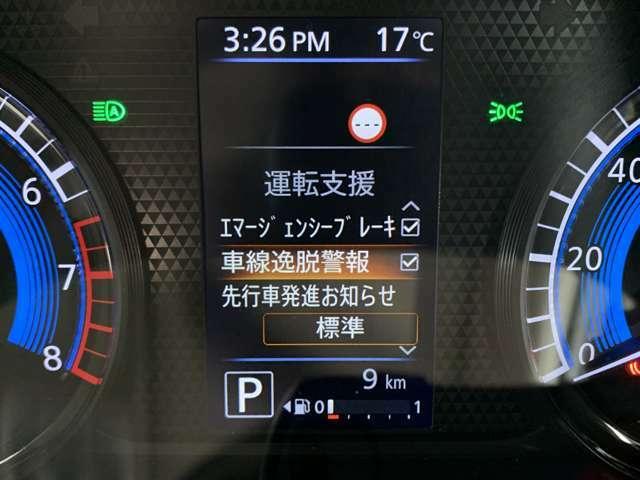【車線逸脱警報システム】走行時に居眠り、わき見で車線を横切った瞬間に警報で危険を教えてくれます。
