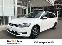フォルクスワーゲン ゴルフヴァリアント TSI コンフォートライン マイスター VW認定中古車 ACC機能付 リヤカメラ
