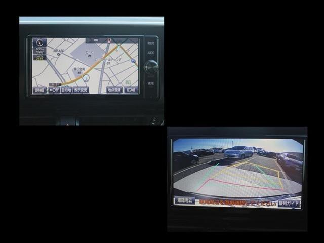 W66Tトヨタ純正7インチSDナビ!TVはフルセグ視聴可能!ブルートゥースオーディオ、DVD再生、SDが使えます!