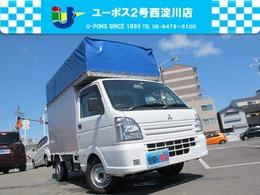 三菱 ミニキャブトラック 660 M 最大積載量350キログラム エアコン
