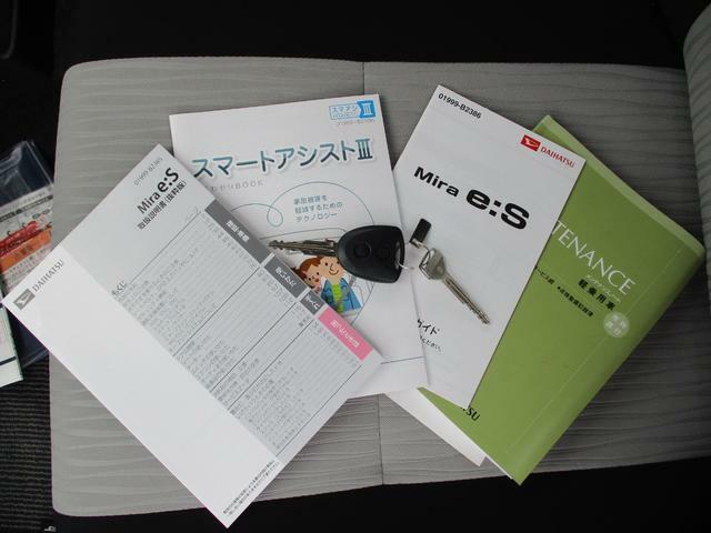 取扱説明書、保証書、ガイドブックが付いています☆