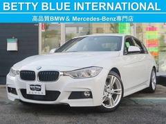 BMW 3シリーズ の中古車 320d Mスポーツ 神奈川県横浜市磯子区 169.0万円