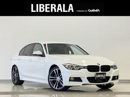 BMW 3シリーズ 320i Mスポーツ エディション シャドー ACC Bカメラ インテリジェントS 黒革シート