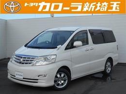 トヨタ アルファード アルファードV AX Lエディション