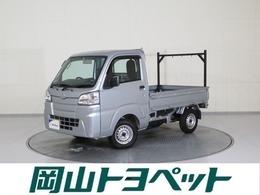 ダイハツ ハイゼットトラック 660 スタンダード 3方開 岡山トヨペット厳選U-Car!!