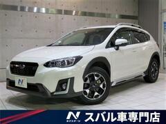スバル XV の中古車 2.0i-L アイサイト 4WD 愛知県岡崎市 199.8万円