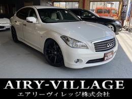 日産 フーガ 3.7 370GT 新品車高調・20インチAW/純正HDDナビ/Bカメ