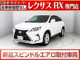レクサス RXハイブリッド 450h 4WD 現行Fスポーツ./新品黒革/禁煙/記録簿12枚