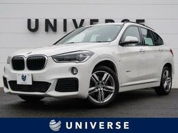 BMW X1 xドライブ 20i Mスポーツ 4WD コンフォートPKG 1オーナー Bカメラ LED