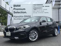 BMW 1シリーズ 118i プレイ DCT 当社デモカーACC電動トランク後退アシスト