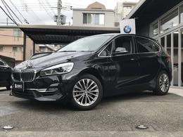 BMW 2シリーズアクティブツアラー 218i DCT コンフォ-トアクセス電動シ-ト電動トランク