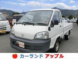 トヨタ タウンエーストラック 1.8ロングシングルジャストローDX