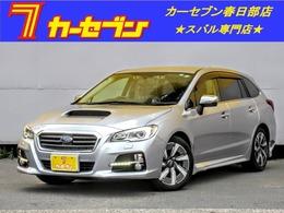 スバル レヴォーグ 1.6 GT アイサイト 4WD 純正ナビ バックカメラ 電動シ-トLEDライト