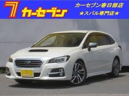 スバル レヴォーグ 1.6 GT-S アイサイト 4WD 純正ナビ バックカメラ 電動シ-トLEDライト