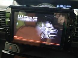 純正8型ナビ付き!地デジTV、DVD再生、Bluetooth機能も有り。
