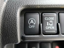 ●片側電動スライドドア●ワンタッチでスライドドアの開閉が可能です!もちろんキーからの操作も可能♪お子様を抱いている時・両手いっぱいの荷物時などもピッと開いてくれるドアには感動の気持ちが!?