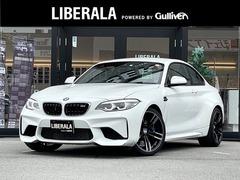 BMW M2クーペ の中古車 M DCT ドライブロジック 福岡県久留米市 479.8万円