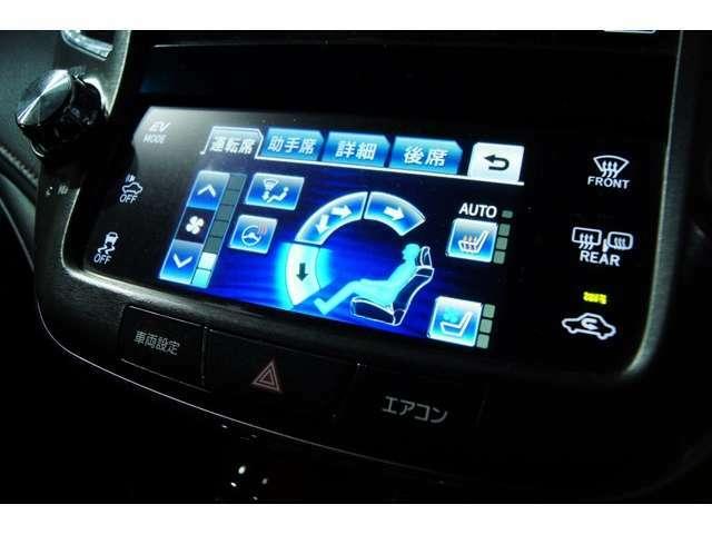 シートヒーター&シートエアコン&ハンドルヒーターなど専用パネルで調整できます!