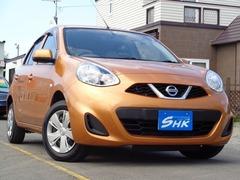 日産 マーチ の中古車 1.2 X FOUR 4WD 北海道江別市 48.8万円