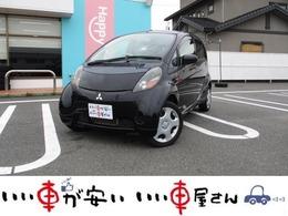 三菱 アイ 660 ビバーチェ 禁煙 CD再生 キーレス 記録簿 車検2年含
