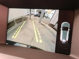 ◆CTA(クロストラフィックアラート)付きリアビューカメラ『後ろ向きで駐車場から出る際、左右から近付く他車や自転車等を検知するとドライバーへ注意を促す機能として装備されています。』