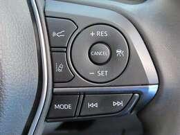 """レーダーで前方の車を検知し自動で追従する""""レーダークルーズコントロール""""!アクセル操作が不要なのでドライバーの負担を軽減してくれます☆"""
