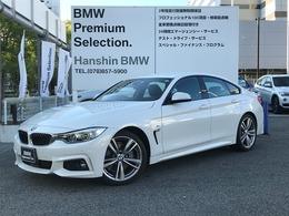 BMW 4シリーズグランクーペ 435i Mスポーツ LEDヘッドブラックレザーHDDナビ地デジ