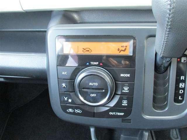 【オートエアコン】温度を設定すれば自動で風量を調整してくれます。