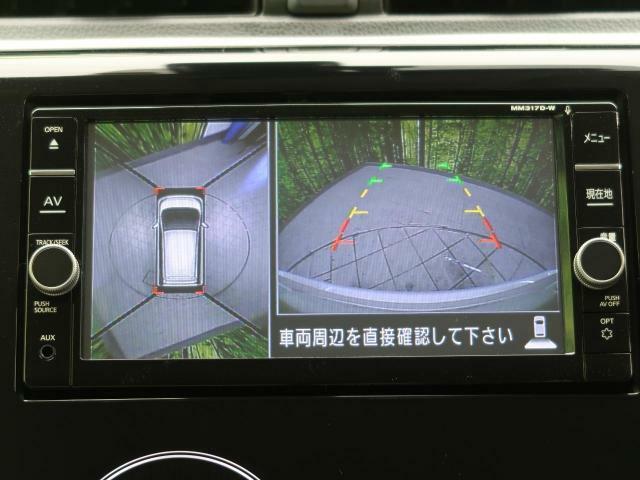 【全方位カメラ】搭載!空の上から見下ろすような視点で駐車が可能☆前後左右の状況を把握でき、安心して駐車が可能です!