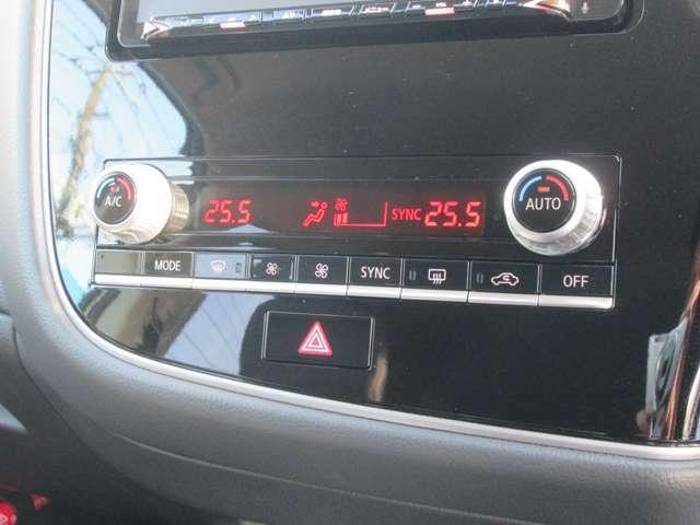 オートエアコン!設定した温度を自動コントロールでキープ!快適な室内環境!