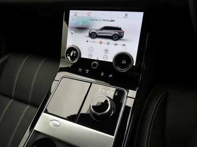 ◆ドライブセレクター・ロータリーシフター『イグニッションONでセレクターが浮き上がり、エンジンOFFで格納されます。先進性、効率性、そして洗練性すべてを高い次元でご体感いただけます!』