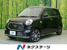 ダイハツ キャスト スタイルG VS SAIII 届出済未使用車 全席シートヒーター