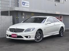 AMG CLクラス の中古車 CL65 広島県安芸郡府中町 479.6万円