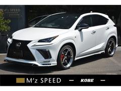 レクサス NX の中古車 300h Fスポーツ 兵庫県神戸市東灘区 748.8万円