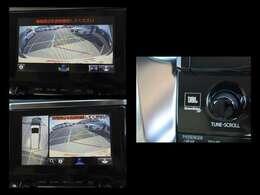 バックモニターは後退時の安全確認に役立ちます!JBLサウンドで車種別音響設定で移動時間が優雅にお過ごしいただけます!