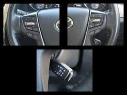 ステアリングから手を離すことなくいろいろな操作が出来ます!クルーズコントロールは全車速追従タイプと定速タイプに切替が出来ます!