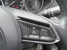 ■クルーズコントロール付き高速道路を走行する際にドライバーへの負担を軽減してくれますね!